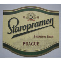 Подставка под пиво Staropramen /Чехия/.