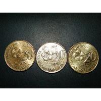 Малайзия 20 сен цена за монету (список)