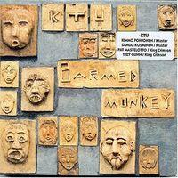 KTU (Trey Gunn & Pat Mastelotto) - 8 Armed Monkey (2005, Audio CD)