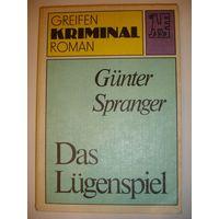 Шпрангер Криминальный роман на немецком языке