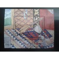 Киргизия 1994 Муз. инструмент блок Mi-15,0 евро