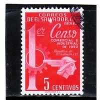 Сальвадор. 1-я коммерческая и индустриальная выставка. 1952.