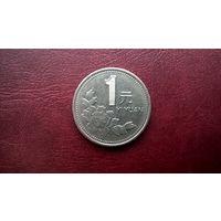 Китай 1 юань, 1997г.  (а-6)
