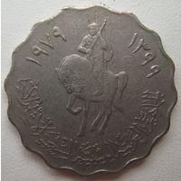 Ливия 50 дирхам 1979 г. (u)