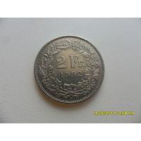 2 франка Швейцария 1992 год, KM# 21a.3, 2 FRANCS - из коллекции
