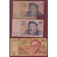 Израиль 3 банкноты. распродажа