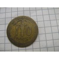 Того 10 франков 1957г.