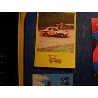 Календарик 1989 Автомобиль