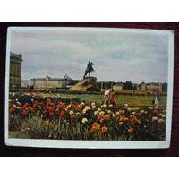 Ленинград.Памятник Петру 1