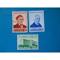 Исландия. 1961 г. Мi-357-359. 50 лет Исландскому университету.