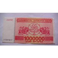 Грузия 1000000 лари 1994г. 1 распродажа