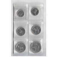 Набор монет Эритреи (1997 год)   всего 6 монет 1