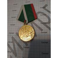 Памятная медаль 80 лет пограничным войскам Беларуси