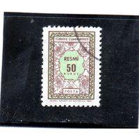 Турция. Ми-D112. Доплатная марка. 1968.
