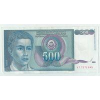 Югославия, 500 динар 1990 год.