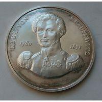 Настольная медаль. ГДР.