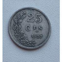 Люксембург 25 сантимов, 1927 5-12-12