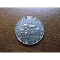 Иран 100 риалов 2000
