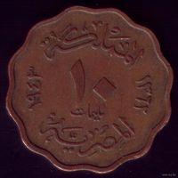 10 миллимов 1943 год Египет