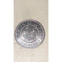 Боливия 50 сентаво 2008