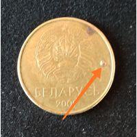 Республика Беларусь (РБ). 50 копеек 2009. Брак