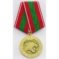 Медаль юбилейная. 5 лет УОООП МВД России по Чеченской Республике. Барс. Латунь.