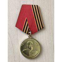 Георгий Жуков Юбилейная медаль