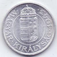 Венгрия, регентство Хорти. 2 пенгё 1943 года.