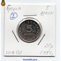 Греция 5 драхм 1994 года.