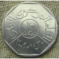 10 риалов 2009 Йемен