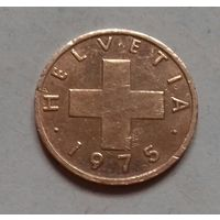 1 раппен, Швейцария 1975 г.