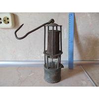 Фонарь шахтерский (керосиновая лампа),старый