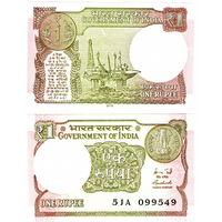 Индия  1 рупия  2017 год. (с нефтянной вышкой)  UNC