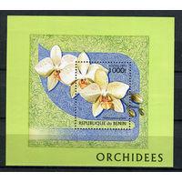 Бенин - 1997 - Цветы. Орхидеи - [Mi. bl. 29] - 1 блок. MNH.