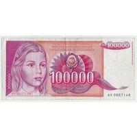 Югославия, 100000 динаров 1989 год
