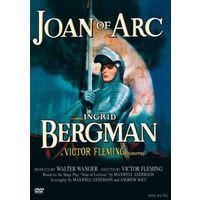 Жанна д'Арк / Joan of Arc (Ингрид Бергман) DVD5