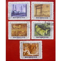 Китай. Первая пятилетка. ( 5 марок ) 1955 года.