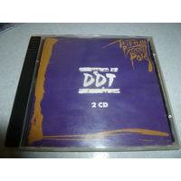 DDT- MP 3