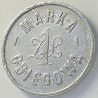 Жетон войсковой 1 марка, 38-й полк стражников, г. Львов/ Lwow, прекрасное состояние
