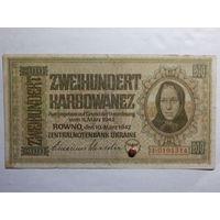 Немецкая оккупация Украины 200 карбованцев 1942 г