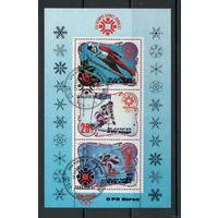 Корея 1984. Олимпийские игры. Спорт. Блок марок
