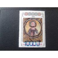 Грузия 1994 Икона, апостол Симеон, надпечатка