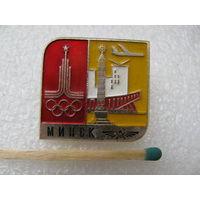 Значок. Олимпиада 1980 года. Аэрофлот. Минск