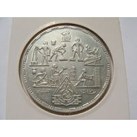 """Египет. 5 фунтов 1985 год КМ#587 """"Профессии"""""""