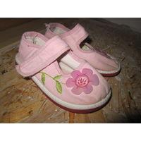 Туфли текстильные для девочки, р.22