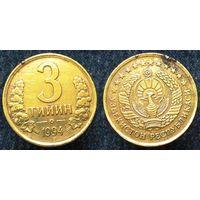 W: Узбекистан 3 тийин 1994 (1114)