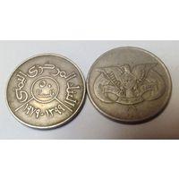 Йемен  Йеменская арабская республика 50 филс 1979 (акционная цена)