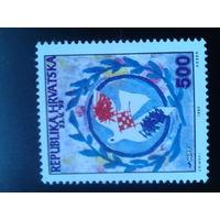 Хорватия 1993 вступление в ООН