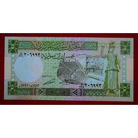 Сирия, 5 фунтов, 1991 г., UNC