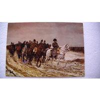 Почтовая карточка. (Армия Наполеона).  распродажа